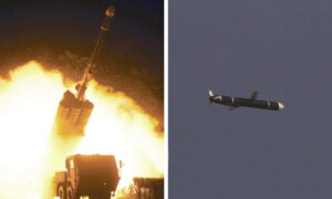 Top US Envoy Meets in Japan Over Arms Talks Following North Korea's Missile Test