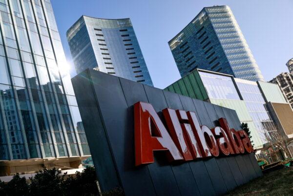 logo of Alibaba