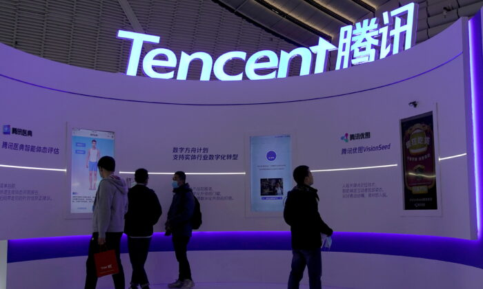 A logo of Tencent is seen during the World Internet Conference (WIC) in Wuzhen, Zhejiang province, China, on Nov. 23, 2020. (Aly Song/Reuters)