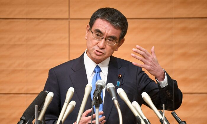 Taro Kono, who heads Japan's vaccine rollout and was the country's former foreign and defence minister, speaks during a press conference to announces his run for leadership of the ruling Liberal Democratic Party in Tokyo on Sept. 10, 2021. (Kazuhiro Nogi/AFP via Getty Images)