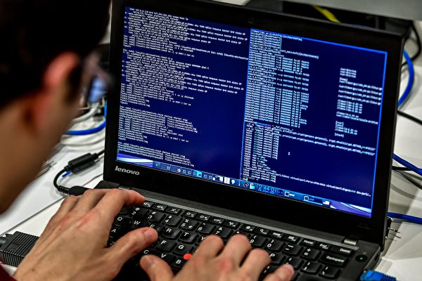 A person works at a computer during the 10th International Cybersecurity Forum in Lille, France, on Jan. 23, 2018. (Philippe Huguen/AFP/Getty Images)