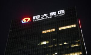 Evergrande Falls Further as S&P Warns Chinese Bail Out Unlikely