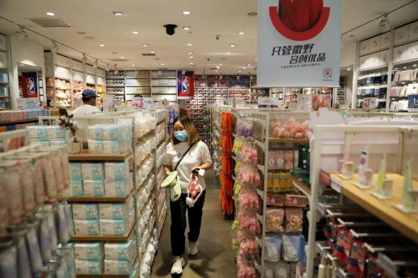 customer-shops