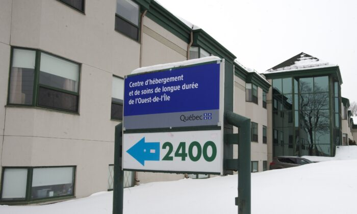 The former Herron seniors residence, which was one of the hardest hit during the first wave of the pandemic, is seen in Montreal on Feb. 15, 2021. (The Canadian Press/Ryan Remiorz)