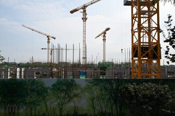 Evergrande Beijing