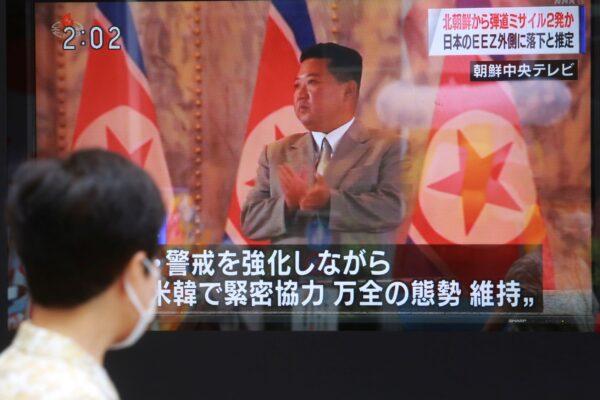 Kim Jong Un on screen
