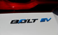 GM Tells Bolt EV Owners Park Away From Vehicles in Decks