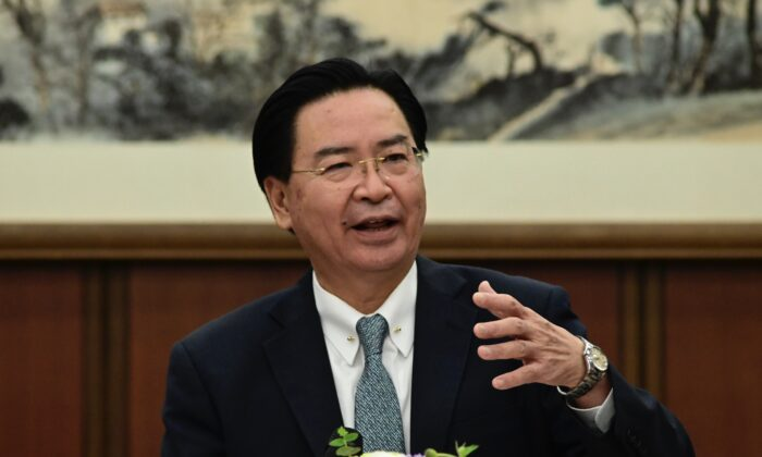 Taiwan's Foreign Minister Joseph Wu speaks during a press conference in Taipei on Nov. 22, 2019. (Sam Yeh/AFP via Getty Images)