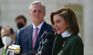 Chinese Regime's Suppression of Freedoms 'Getting Worse': Speaker Pelosi
