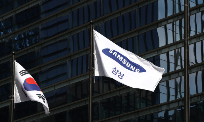 A Samsung flag flies outside the Samsung office in Seoul, South Korea on October 25, 2020.  (Chung Sung-Jun/Getty Images)