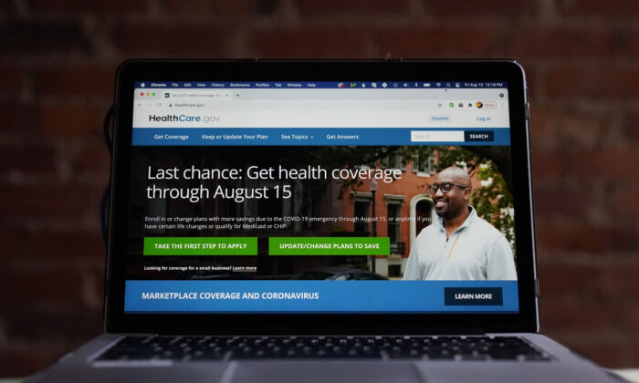 The HealthCare.gov website is photographed in Washington on Aug. 13, 2021. (Pablo Martinez Monsivais/AP Photo)