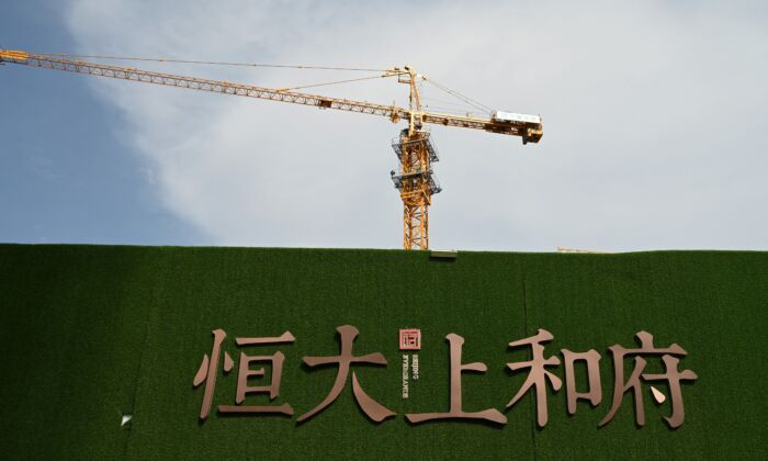 The Evergrande name and logo outside the construction site of a housing complex in Beijing on Sept. 13, 2021. (Greg Baker/AFP)