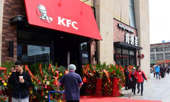 Yum China Warns Quarterly Profit to Decline over 50 Percent Due to Delta Variant