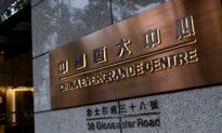 China Evergrande Halts Electric Car Unit's Listing Plan, Shares Tumble