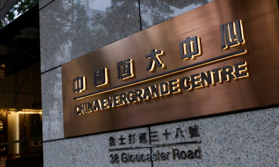 How China Evergrande's Debt Troubles Pose a Systemic Risk