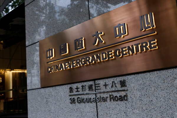 China Evergrande Centre building sign is seen in Hong Kong