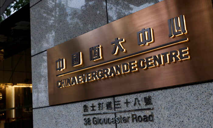 The China Evergrande Centre building sign is seen in Hong Kong on Aug. 25, 2021. (Tyrone Siu/Reuters)