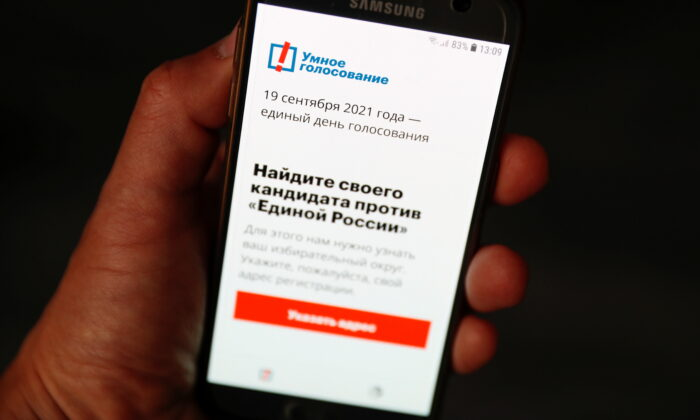 The Russian opposition politician Alexei Navalny's Smart Voting app is seen on a phone, in Moscow, Russia, on Sept. 16, 2021. (Shamil Zhumatov/Reuters)