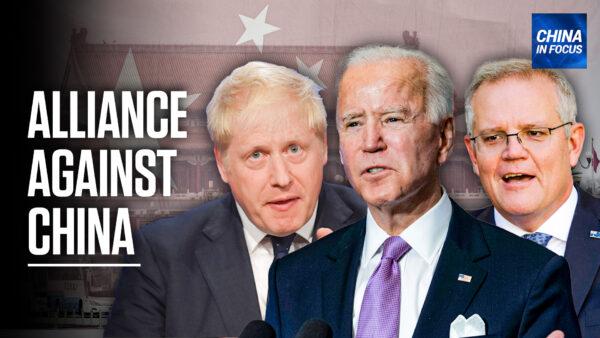 US, UK, Australia Form New Security Partnership