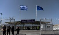 Greece Opens New Migrant Holding Camp on Island Amid Tougher Policy