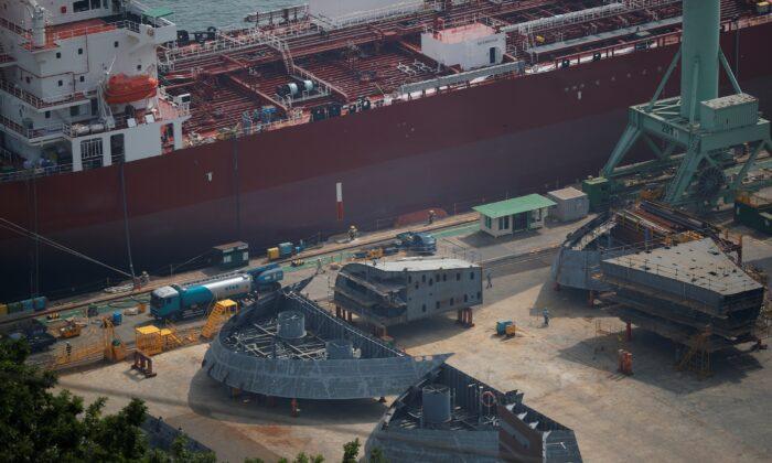 Parts of the structure of a ship are seen at Hyundai Heavy Industries' shipyard in Ulsan, South Korea, on May 29, 2018. (Kim Hong-Ji/Reuters)