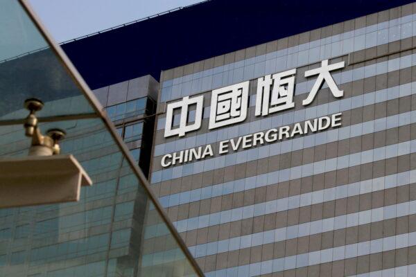 Exterior view of China Evergrande Center