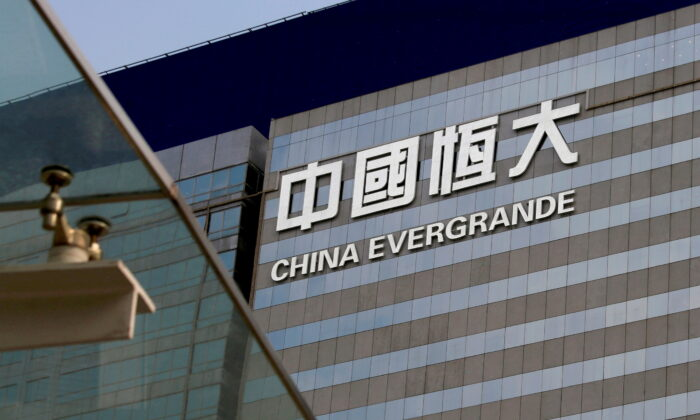 An exterior view of China Evergrande Center in Hong Kong on March 26, 2018. (Bobby Yip/Reuters)