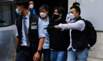 Bail Denied to Three Hong Kong Student Activists Charged Under National Security Law