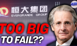 Evergrande: China's Ticking Bomb Explained by Economist Milton Ezrati