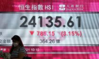 Hong Kong Shares Lead Asia Lower; Tokyo and Shanghai Closed