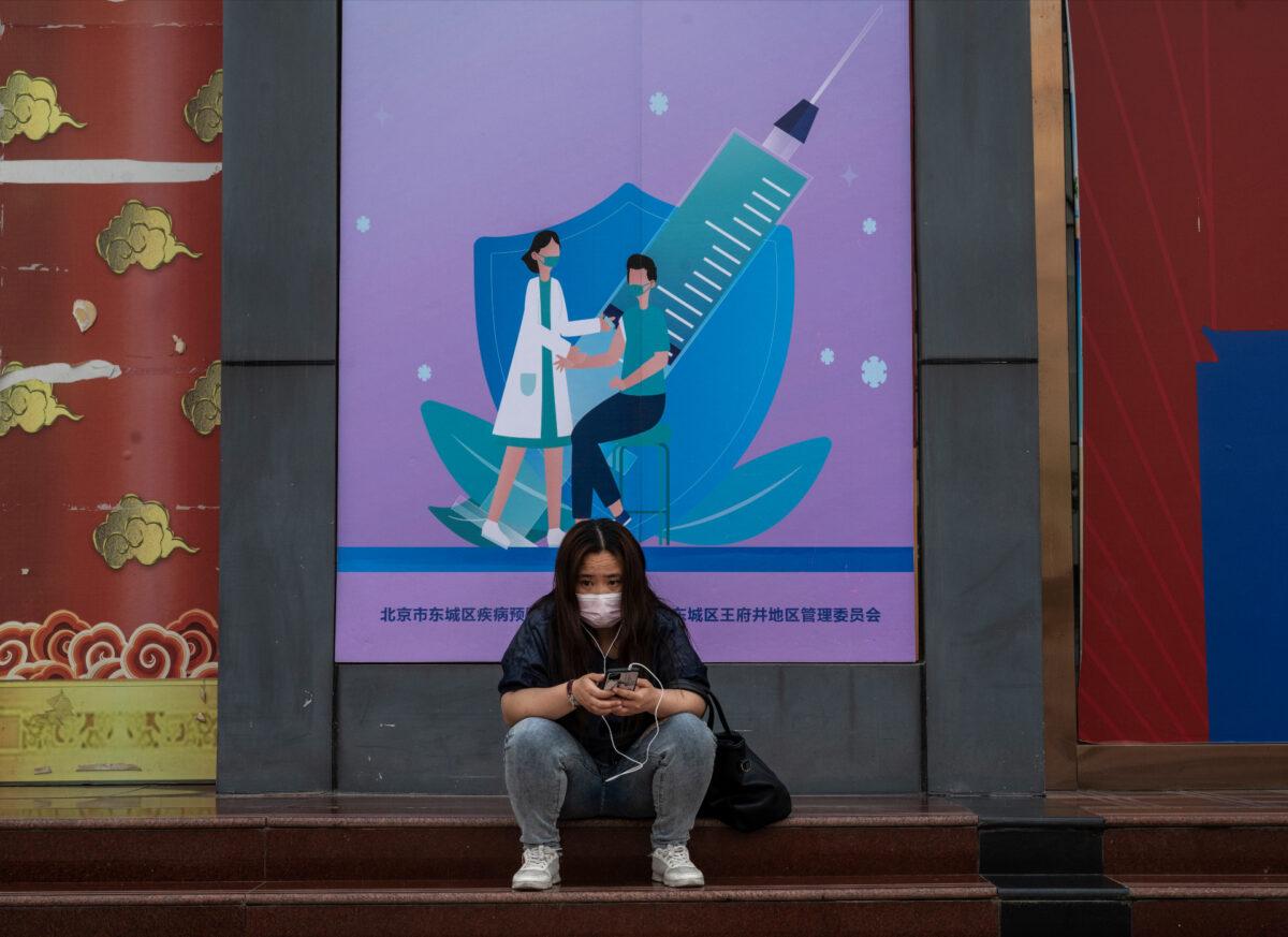 China beijing vaccination