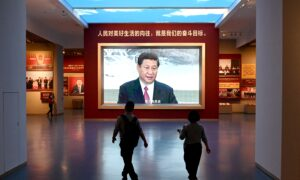 With Fresh Purges in China's Security Agencies, Xi Takes on Rival Factions