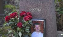 Russia Responsible for Killing Ex-KGB Spy Litvinenko in UK, European Court Rules