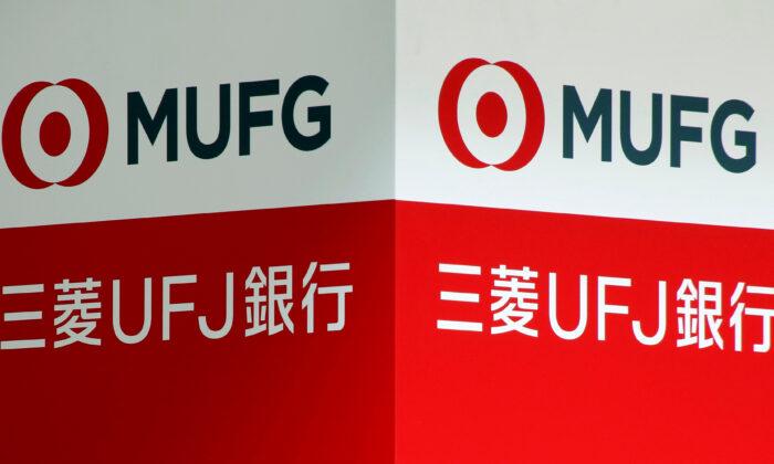 Signboards of MUFG Bank are seen in Tokyo, Japan, on April 3, 2018. (Toru Hanai/Reuters)