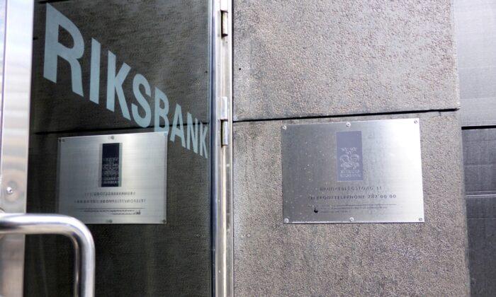 A view of an entrance of Sweden's central bank in Stockholm, Sweden, on Aug. 12, 2016. (Violette Goarant/Reuters)