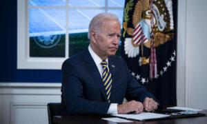 Biden to Take COVID-19 Booster Jab on Camera: White House