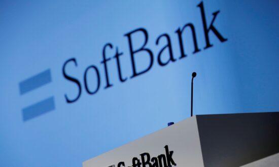 SoftBank Invests $400 Million in Activewear Maker Vuori