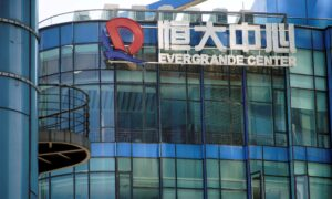 Evergrande Collapse Expected to Be Contained: Australian PM