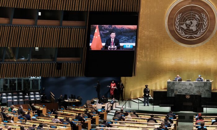 Chinese leader Xi Jinping virtually addresses the 76th Session of the U.N. General Assembly in New York on Sept. 21, 2021. (Spencer Platt/POOL/AFP via Getty Images)