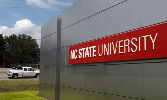 The North Carolina State Campus, which contains Dabney Hall, the main building for graduate and undergraduate studies in chemistry, is seen in Raleigh, N.C., on July 15, 2005. (Logan Mock-Bunting/Getty Images)