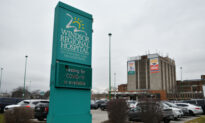 170 Hospital Staff in Windsor, Ont., Suspended Without Pay for Not Receiving COVID-19 Vaccine