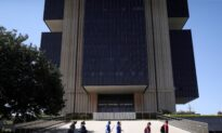 Brazil Raises Interest Rates, Signals 3rd Big Hike Next Month