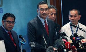 Malaysia Seeking Beijing's 'Views' on New Australia, US, UK Nuclear Submarine Pact