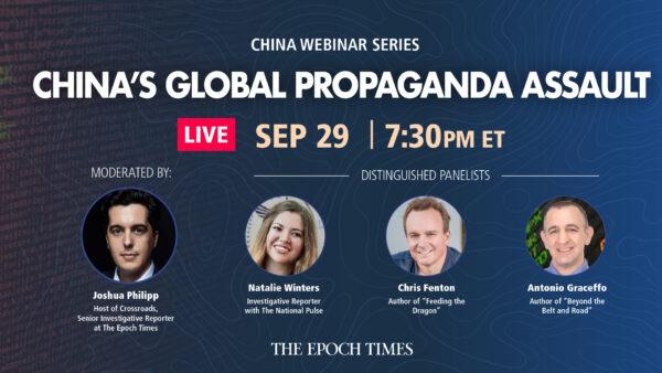 Upcoming Webinar 9/29: China's Information War to Subvert the US