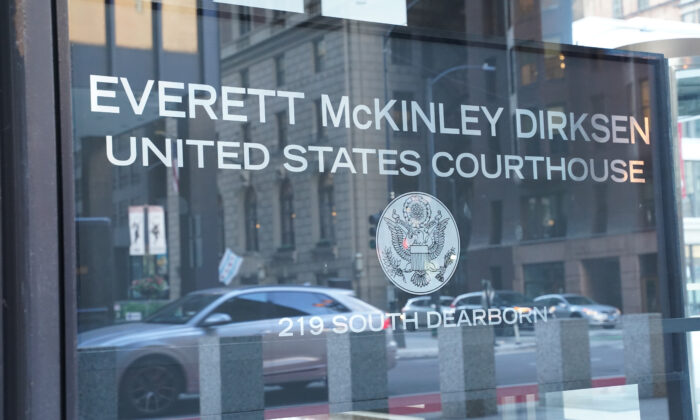 U.S. Dirksen Courthouse in Chicago, Ill. on Sept. 21, 2021. (Cara Ding/The Epoch Times)