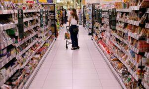 Japan CPI Halts 12-Month Decline, Still Well Below BOJ Target