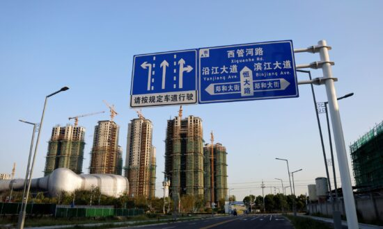 Evergrande Crisis Underlines China's Huge 'Ghost Town' Phenomenon