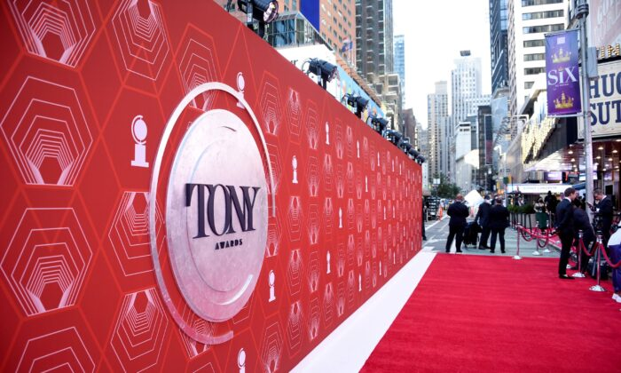 A view of the red carpet at the 74th annual Tony Awards at Winter Garden Theatre in New York on Sept. 26, 2021. (Evan Agostini/Invision/AP)