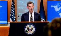 State Department Says Blinken Tests Negative for COVID-19 After Spokesman Tests Positive