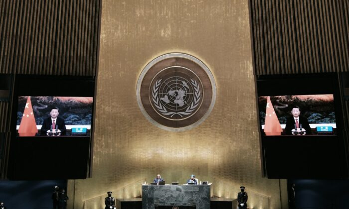 Chinese leader Xi Jinping virtually addresses the 76th Session of the UN General Assembly on September 21, 2021 in New York. (Spencer Platt/POOL/AFP via Getty Images)